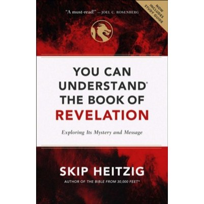 You Can Understand The Book Of Revelation With Study Guide