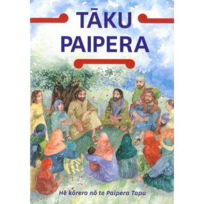 Maori Lion Childrrens Bible H/C
