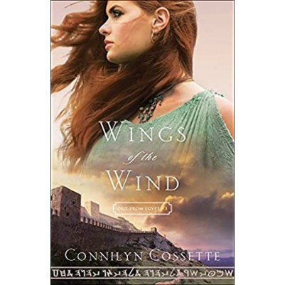 Wings Of The Wind #3 Out From Egypt