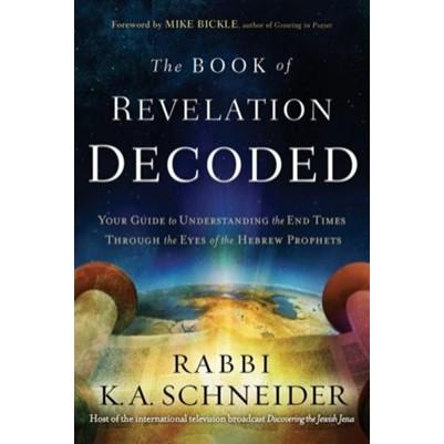 Book Of Revelation Decoded