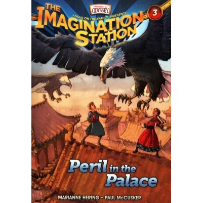 Peril In The Palace #3 Imagination Station
