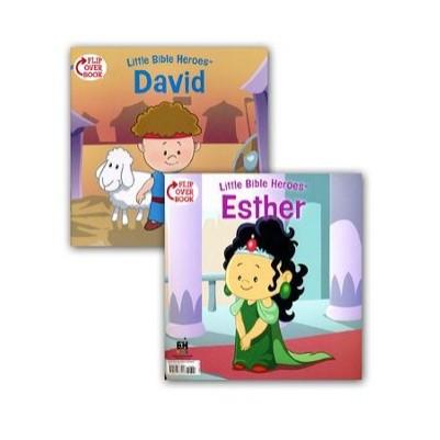David/Esther Flip Over Book