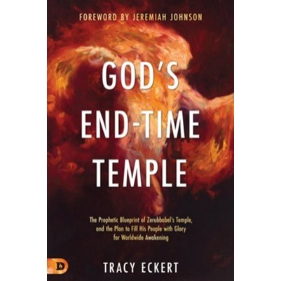 Gods End Time Temple