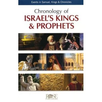 Chronology of Israels Kings