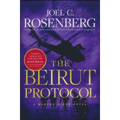 Beirut Protocol #4