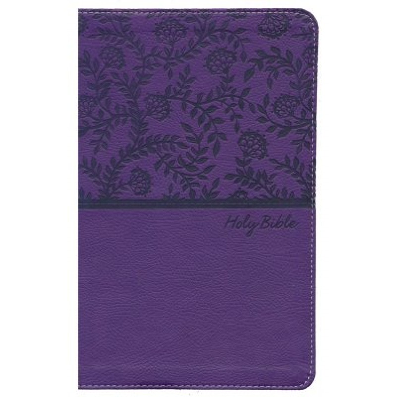 NKJV Deluxe Gift Purple Imitation Leather