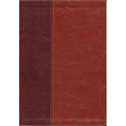 NLT Slimline Large Print Centre Column Index Ref Tan/Brown